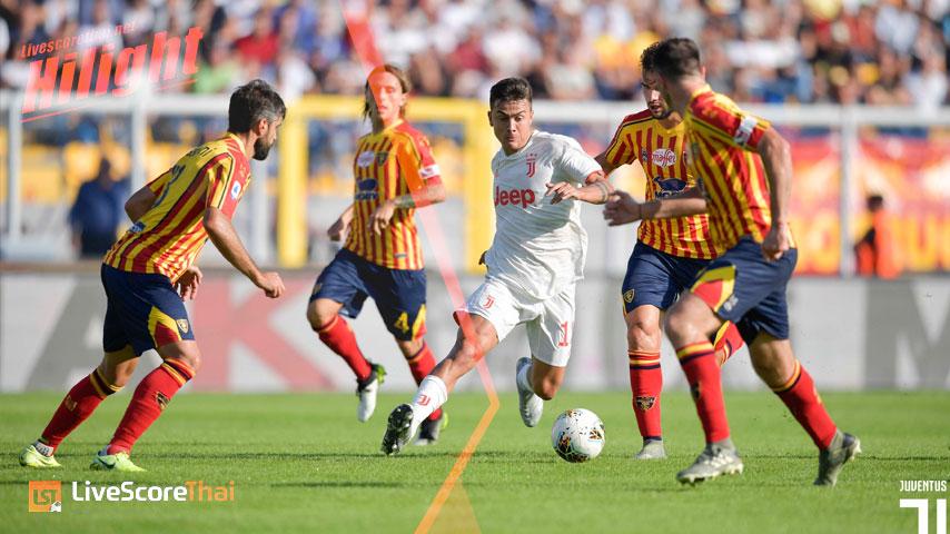 กัลโช่ ซีรีย์ อา อิตาลี : Lecce VS ยูเวนตุส