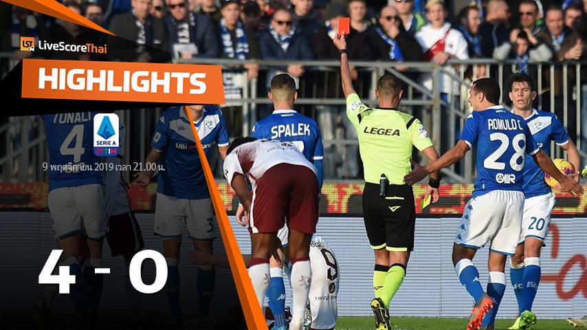 กัลโช่ ซีรีย์ อา อิตาลี : Brescia VS โตริโน่