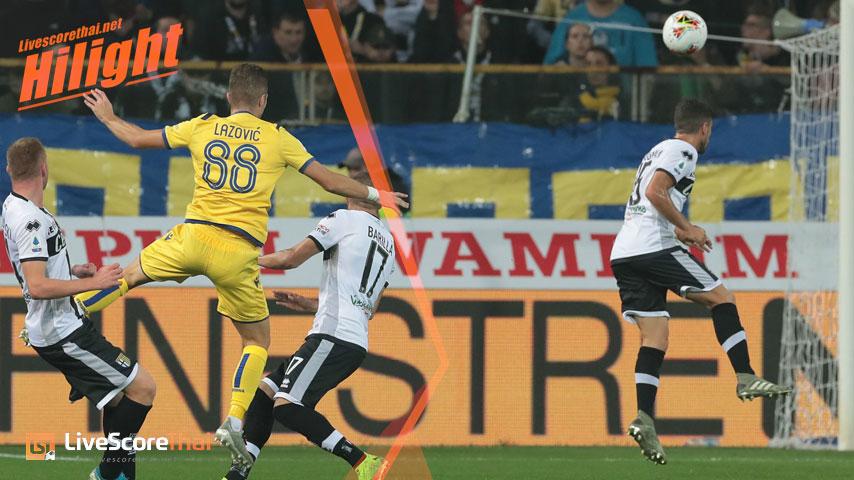 กัลโช่ ซีรีย์ อา อิตาลี : ปาร์มา VS Hellas Verona