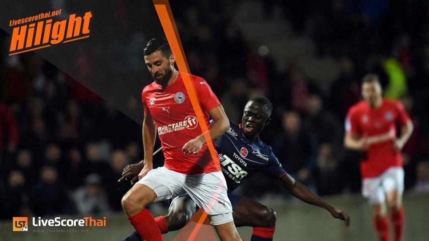 France - Coupe de la Ligue : นีมส์ VS Lens