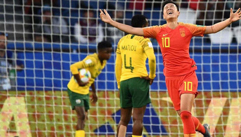 ฟุตบอลโลกหญิง : South Africa W VS China W
