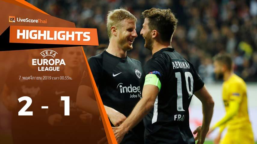 ยูฟ่ายูโรปาลีก : Standard Liège VS แฟร้งค์เฟิร์ต
