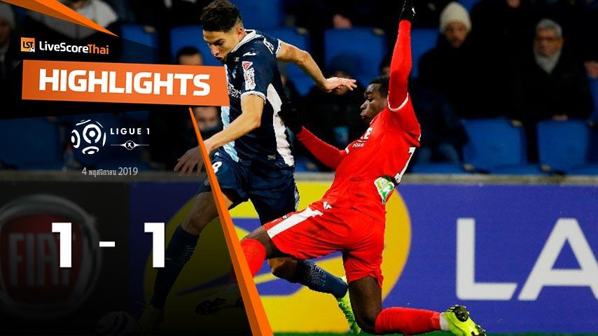 France - Ligue 2 : Le Havre VS Nancy