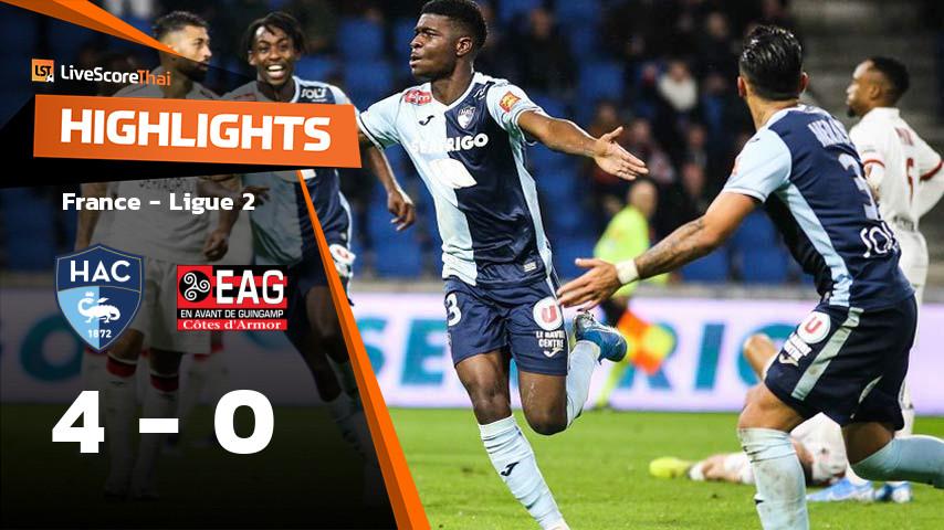 France - Ligue 2 : Le Havre VS แก็งก็อง