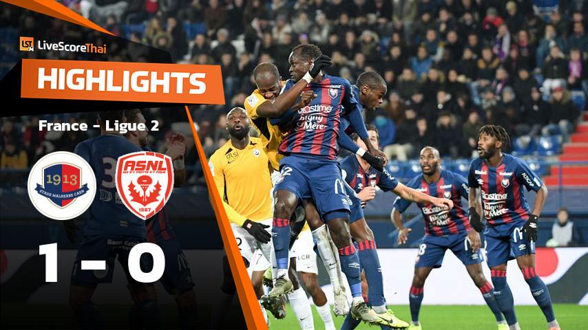 France - Ligue 2 : ก็อง VS Nancy