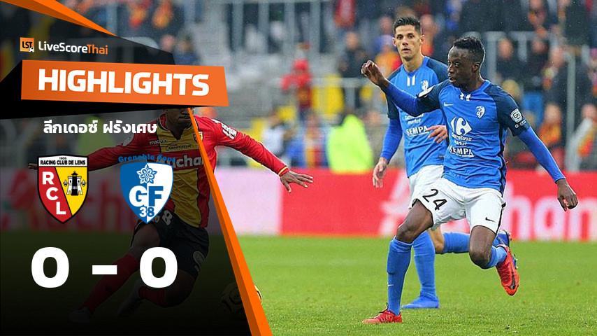 ลีกเดอซ์ ฝรั่งเศษ : Lens VS Grenoble Foot 38