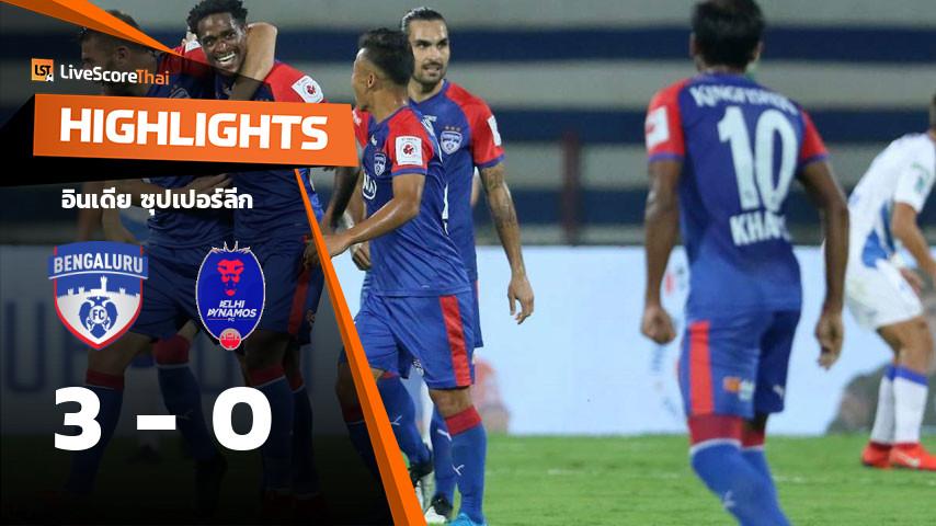 อินเดีย ซุปเปอร์ลีก : Bengaluru VS Odisha FC