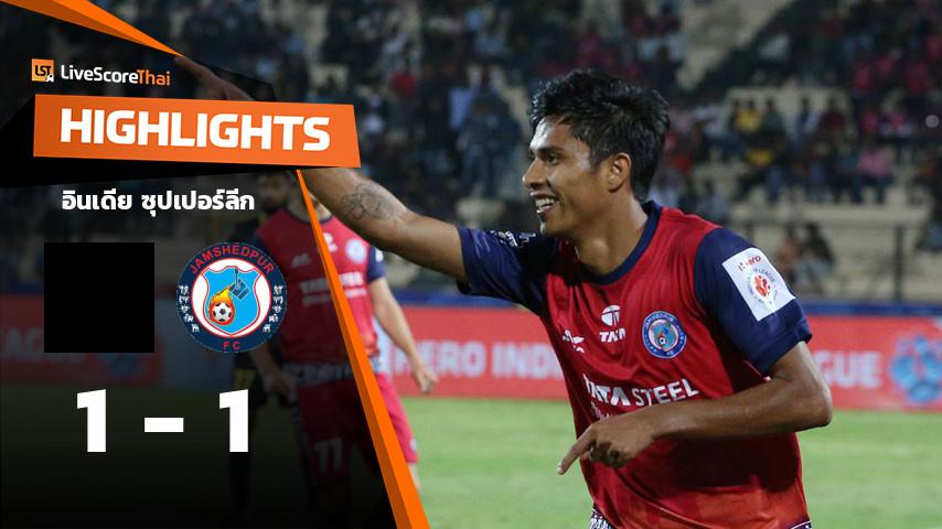 อินเดีย ซุปเปอร์ลีก : Hyderabad VS Jamshedpur