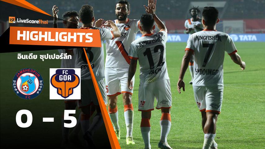 อินเดีย ซุปเปอร์ลีก : Jamshedpur VS Goa