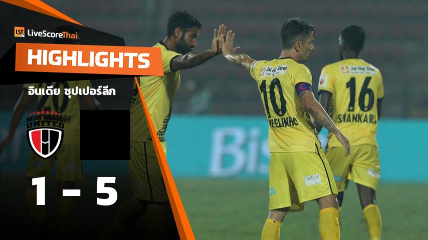 อินเดีย ซุปเปอร์ลีก : NorthEast United VS Hyderabad