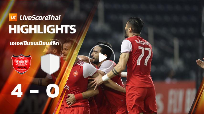 เอเอฟซีแชมเปียนส์ลีก : Persepolis VS Al Sharjah