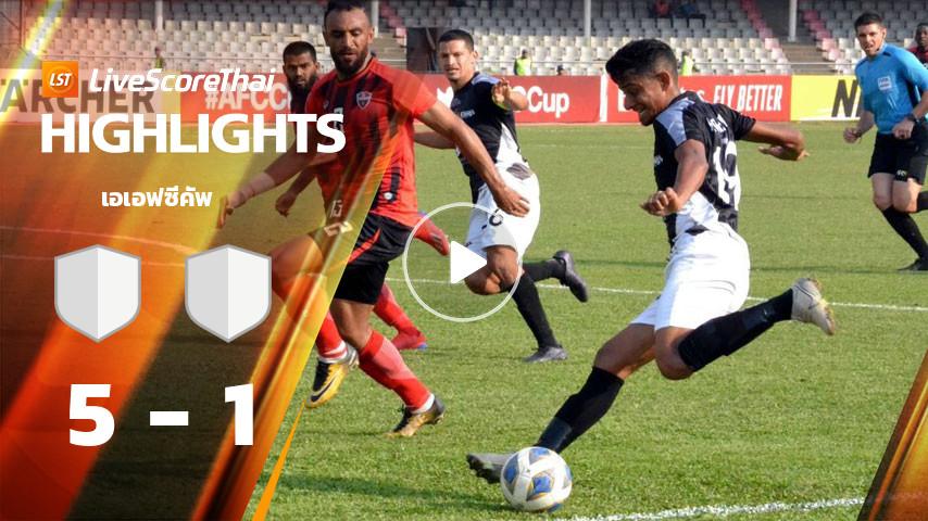 เอเอฟซีคัพ : Bashundhara Kings VS TC Sports Club