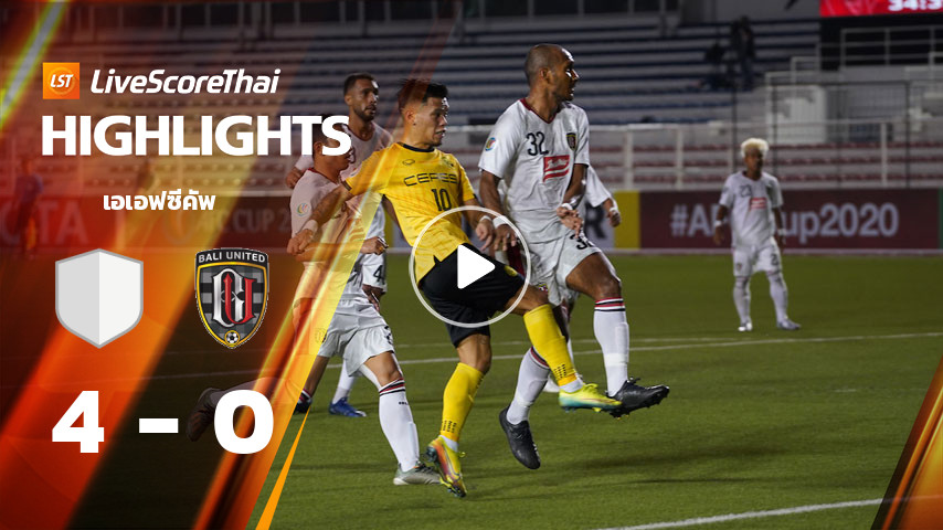 เอเอฟซีคัพ : Ceres Philippines VS Bali United
