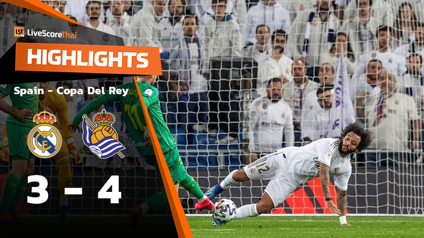 Spain - Copa Del Rey : เรอัล มาดริด VS เรอัล โซเซียดาด