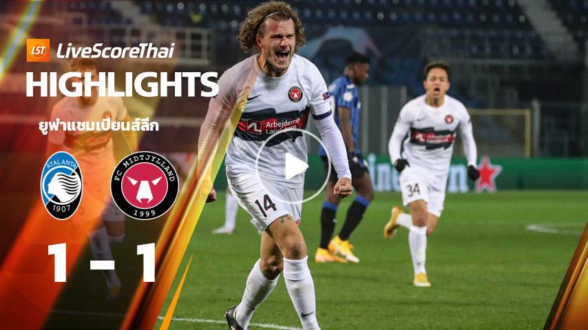 ยูฟ่าแชมเปียนส์ลีก : อตาลันต้า VS Midtjylland